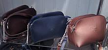 Женская Сумочка  PRADA клатч  кож.зам на плечо.