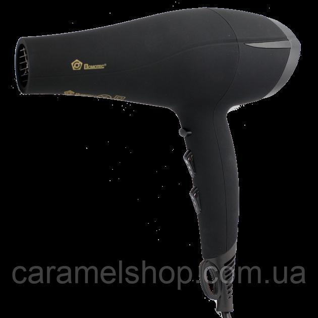 Фен для волос профессиональный Domotec MS-0218 2200 Вт