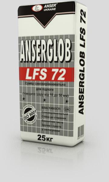 Смесь для пола самовыравнивающаяся ANSERGLOB LFS 72  (5-50 мм), 25 кг,цементная основа
