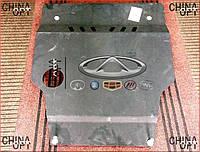 Захист двигуна металева, Chery Amulet [1.6,до 2010р.], ECA11, ЩИТ