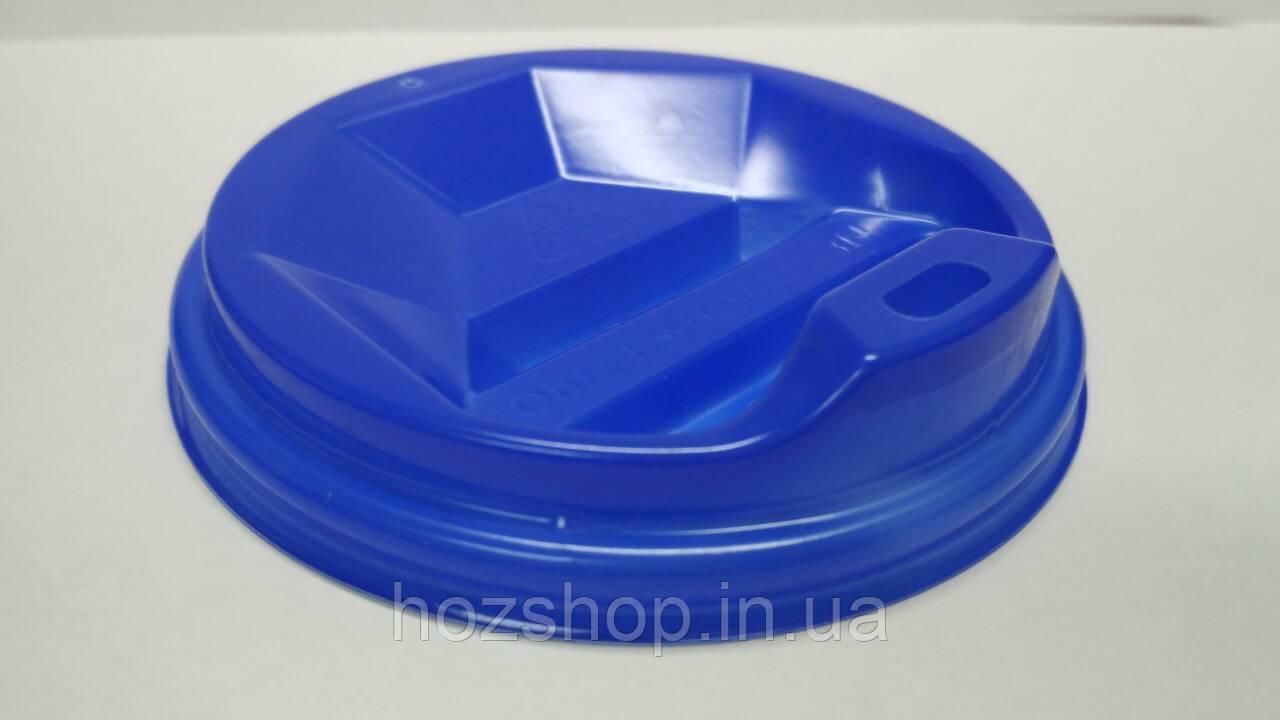 Кришка на стакан паперовий Ф80 (гар) синя Київ (50 шт)