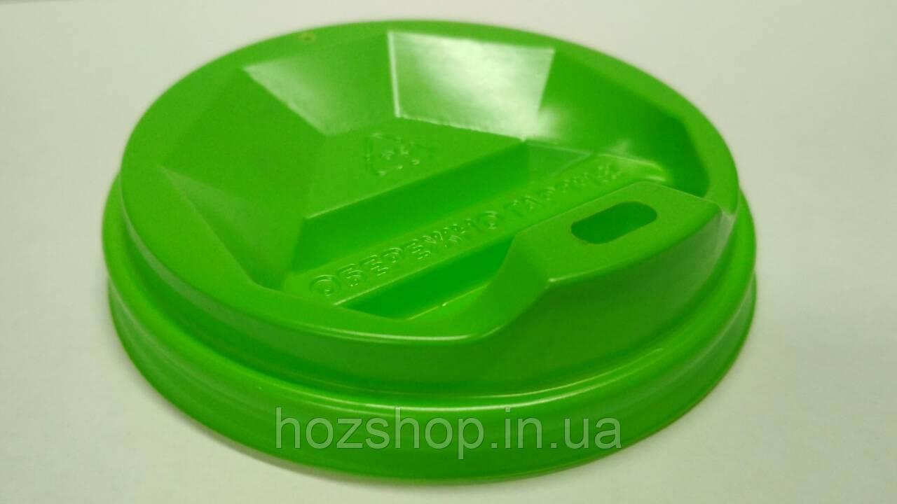 Кришка на стакан паперовий Ф91(гар) зелена Київ (50 шт)