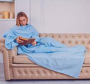 Плед с рукавами флисовый (голубой), фото 2