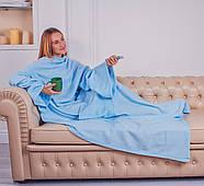 Плед с рукавами флисовый (голубой), фото 6