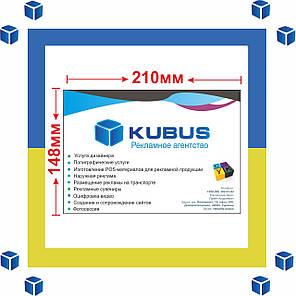 Изготовление  листовок формата А6 тиражом 1000 штук Киев, фото 2