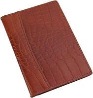 Обложка для паспорта из кожи под рептилию VIP COLLECTION 1001C croc коричневая, 1001R croc красная
