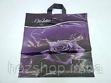 Пакет с петлевой ручкой (42*43+3\100мк) Виолетта KVS (50 шт)