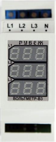 Вольметр  В3 Рубеж - NanohomeElectro в Днепре