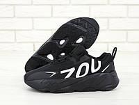 """Кроссовки мужские Adidas Yeezy 700 V2 Black """"Черные"""" р. 41-45, фото 1"""