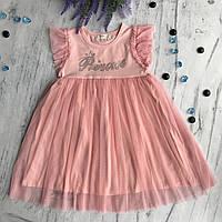 Летнее платье на девочку Breeze 122. Размеры 104 см, 116 см, 122 см, 128 см