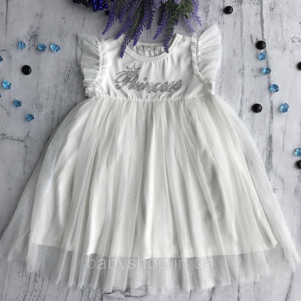 Летнее платье на девочку Breeze 123.Размеры 104 см, 110 см,116 см, 122 см,128 см