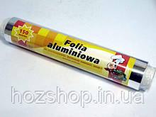 Фольга алюмінієва (150м*29см) Польська код065 (1 рул)