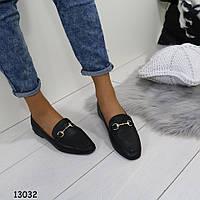 Туфли женские черные низкий ход, женская  обувь