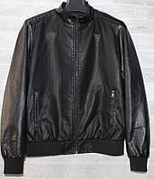 8a387d91d89 Кожаные куртки недорого мужские оптом в Украине. Сравнить цены ...