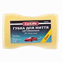 Губка для мытья автомобиля с большими порами Super CarLife CL-415