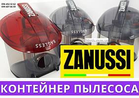 Запчастину (контейнер) для пилососа Zanussi zan 1800, zan 1820, zan 1825, zan 1830