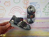 Детские босоножки для самых маленьких закрытые для мальчиков, фото 1