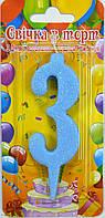 Свеча-цифра голубая 3
