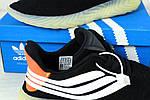 Мужские кроссовки Adidas Sobakov, фото 10