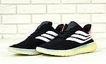 Мужские кроссовки Adidas Sobakov, фото 7