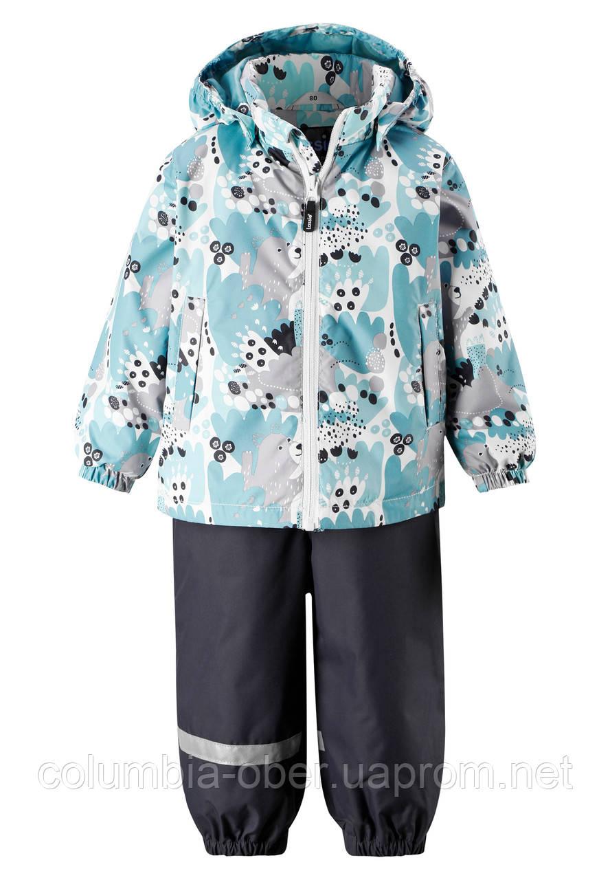 Демисезонный костюм для мальчика Lassie by Reima 713744R - 7781. Размеры 80 - 98.