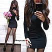 Красивое трикотажное платье с люрексом облегающего силуэта, фото 2