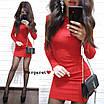 Красивое трикотажное платье с люрексом облегающего силуэта, фото 4