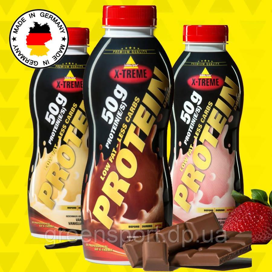 Протеин Inkospor X-Treme Protein Drink (3 x 500 мл) 3 вкуса