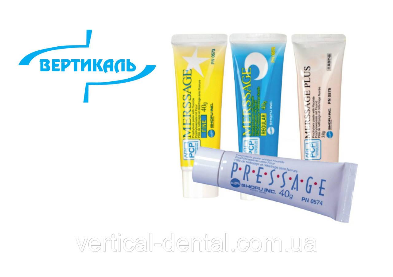 Merssage · Pressage - профілактичні пасти