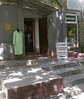 """Для удобства покупателей работа магазина """"ТЕКСТИЛЬ"""" продолжена до 19-00 и без выходных"""