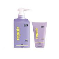 Subrino PHI Маска Repair для очень поврежденных волос с маслом моринги, 150 мл