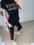 """Женский стильный костюм в стиле """"Gucci"""" (расцветки), фото 3"""