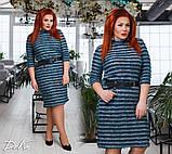 Женское платье травка в полоску (2расцв) от 42 до 56р, фото 3
