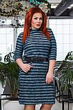 Женское платье травка в полоску (2расцв) от 42 до 56р, фото 4