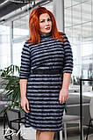 Женское платье травка в полоску (2расцв) от 42 до 56р, фото 6