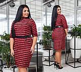 Женское платье травка в полоску (2расцв) от 42 до 56р, фото 7