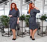 Женское платье травка в полоску (2расцв) от 42 до 56р, фото 9