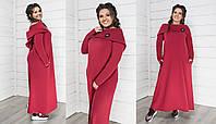"""Длинное платье в пол больших размеров """" Лондон """" Dress Code"""