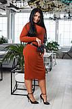 Облегающее трикотажное длинное платье с поясом в комплекте (3расцв)  42-56р., фото 5