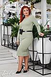 Облегающее трикотажное длинное платье с поясом в комплекте (3расцв)  42-56р., фото 2