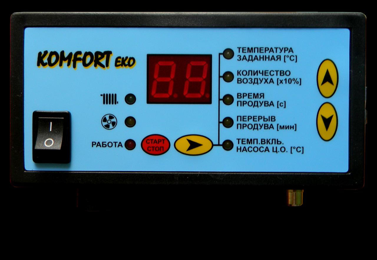 Регулятор для твердотопливного котла Komfort Eko (Комфорт)