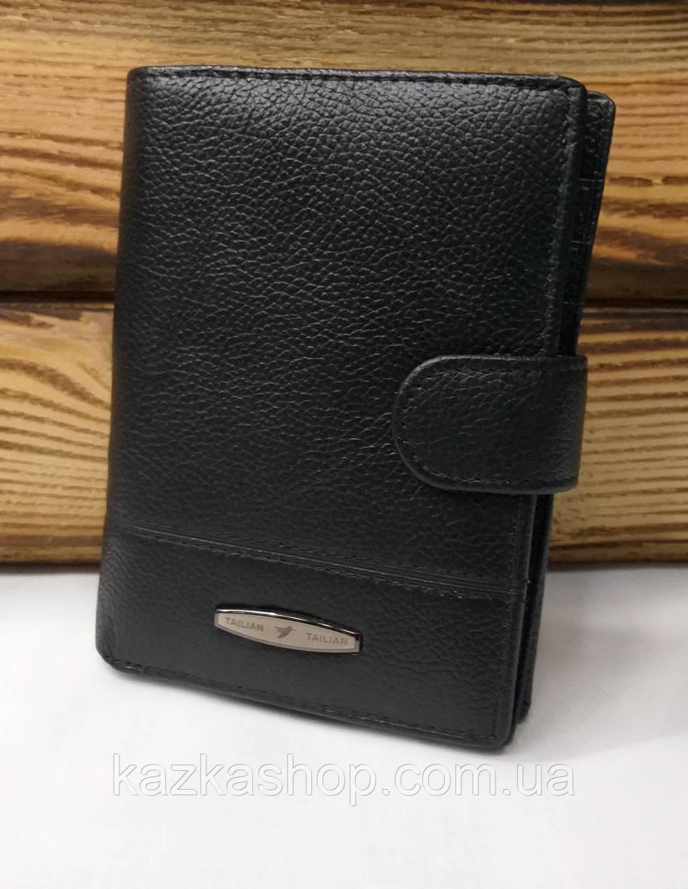 Мужской кошелек, портмоне из натуральной кожи, с отделом под паспорт, 9 отделений для карт