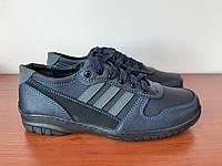 Чоловічі кросівки сині, фото 1