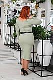 Облегающее трикотажное длинное платье с поясом в комплекте (3расцв)  42-56р., фото 4