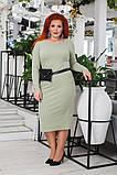 Облегающее трикотажное длинное платье с поясом в комплекте (3расцв)  42-56р., фото 7