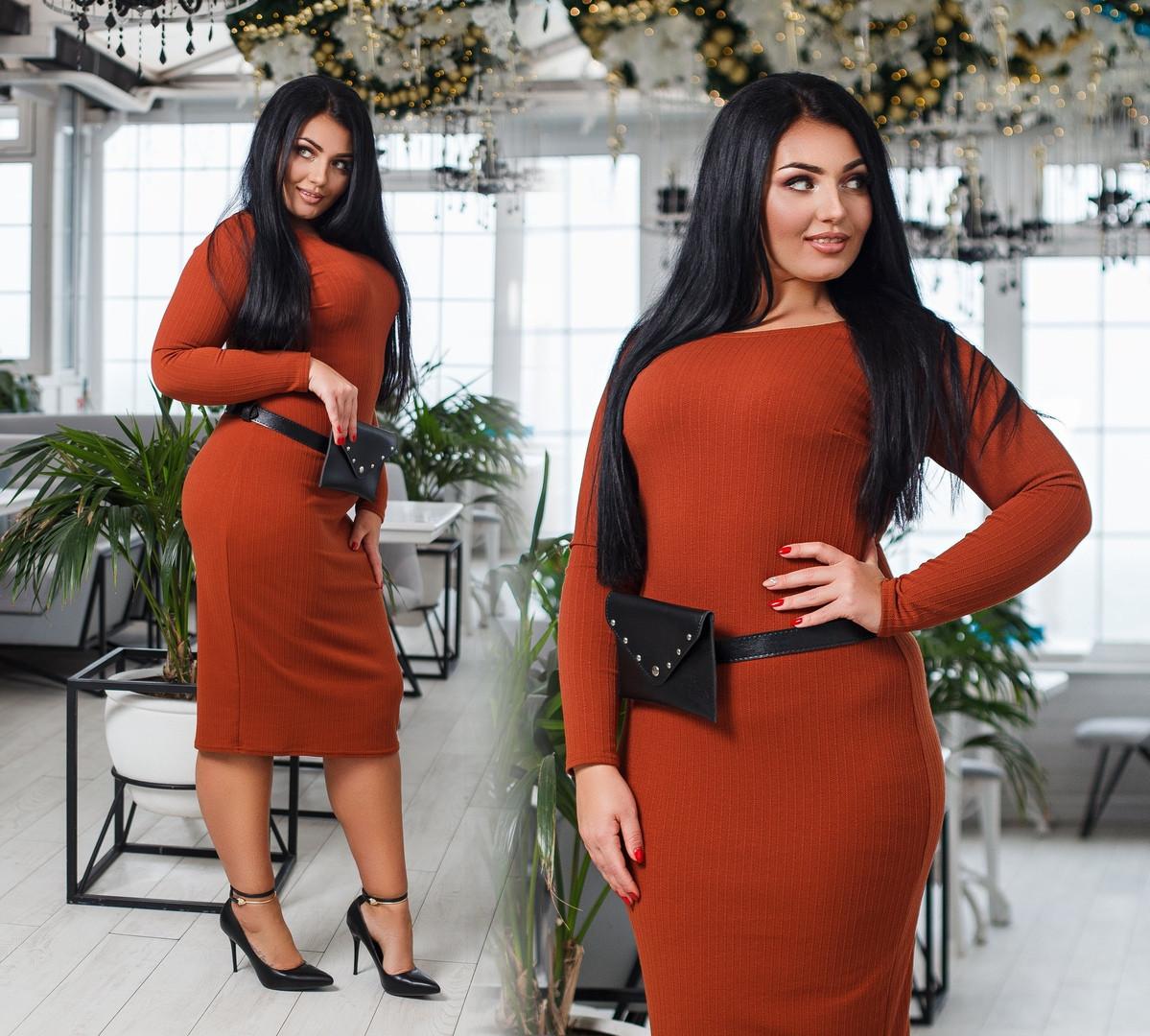 Облегающее трикотажное длинное платье с поясом в комплекте (3расцв)  42-56р.
