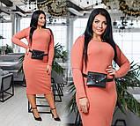 Облегающее трикотажное длинное платье с поясом в комплекте (3расцв)  42-56р., фото 10