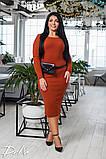 Облегающее трикотажное длинное платье с поясом в комплекте (3расцв)  42-56р., фото 6