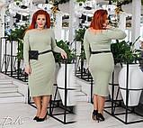Облегающее трикотажное длинное платье с поясом в комплекте (3расцв)  42-56р., фото 8