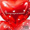 Фонтан из красных фольгированных шариков сердечек с комплиментами для девушки, фото 2